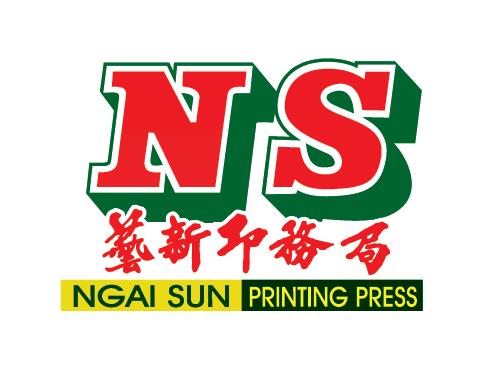 Ngai Sun Printing Press